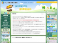 108課綱資訊網|十二年國民基本教育