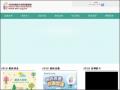 iWIN網路內容防護機構