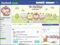 iWIN網路內容防護機構-臉書